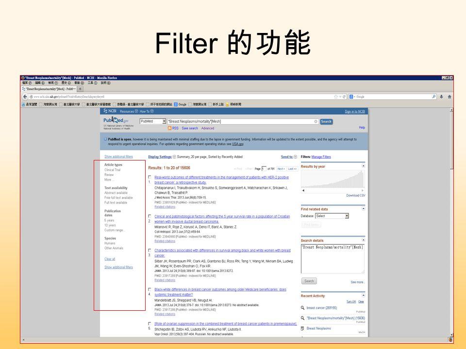 Filter 的功能