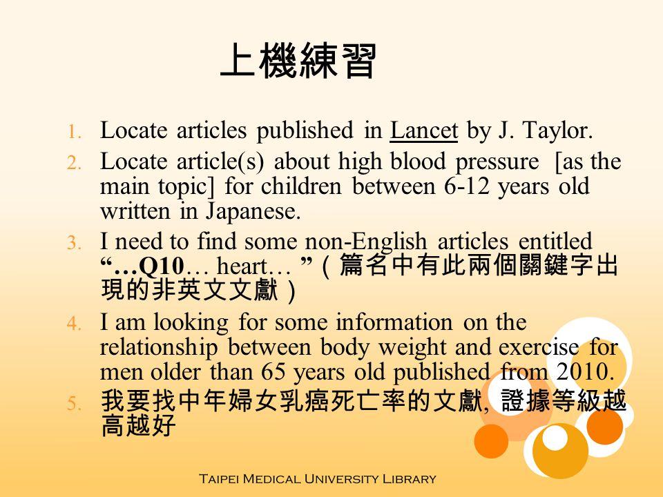 上機練習 1. Locate articles published in Lancet by J.
