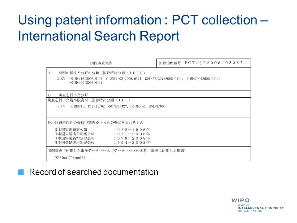 Using patent information : PCT collection – International Search Report Record of searched documentation