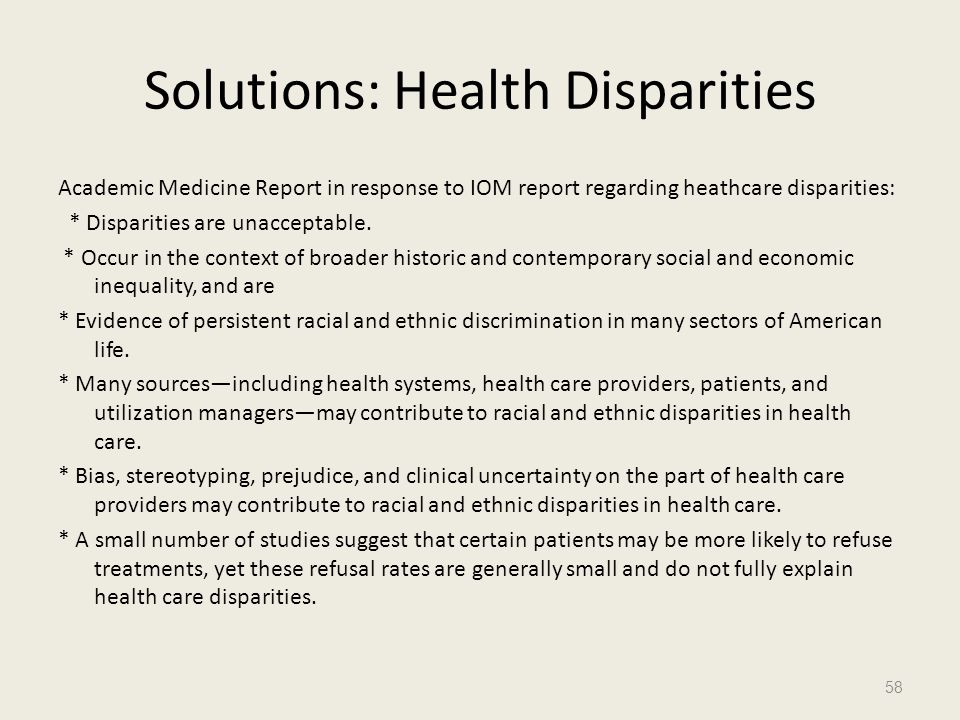 Solutions: Health Disparities Academic Medicine Report in response to IOM report regarding heathcare disparities: * Disparities are unacceptable. * Oc