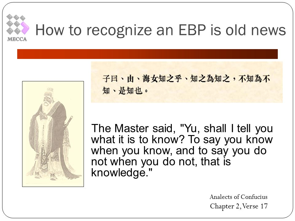 How to recognize an EBP is old news The Master said, Yu, shall I tell you what it is to know.