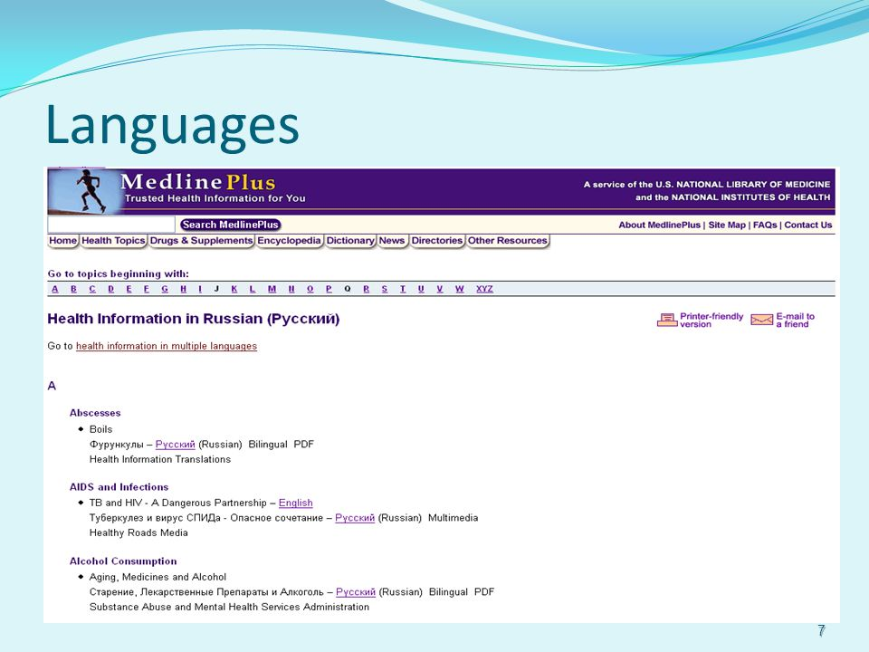Languages 7