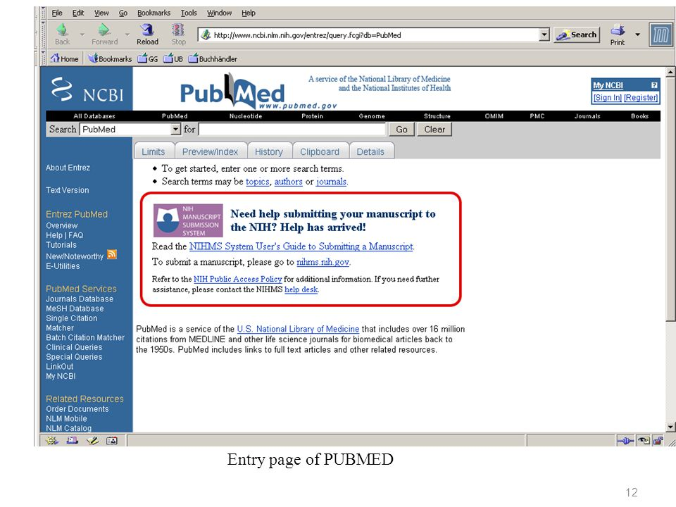 12 Entry page of PUBMED