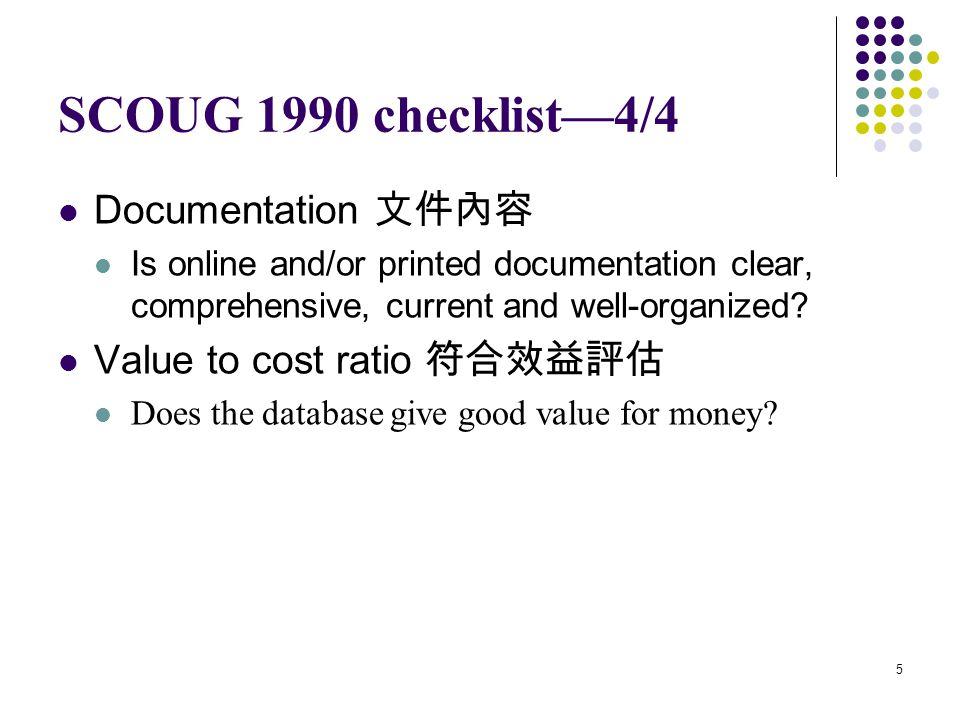 16 參考資料 Recommended Readings: Database Evaluation and Quality Issues http://www.i-a-l.co.uk/ciqm_reads.html