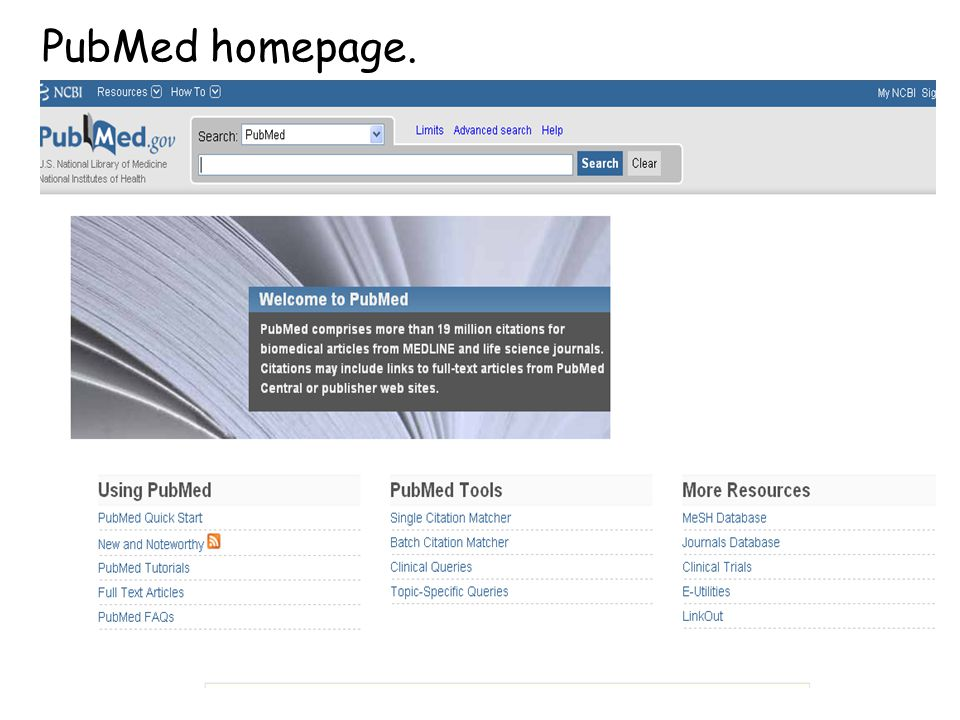 PubMed homepage.