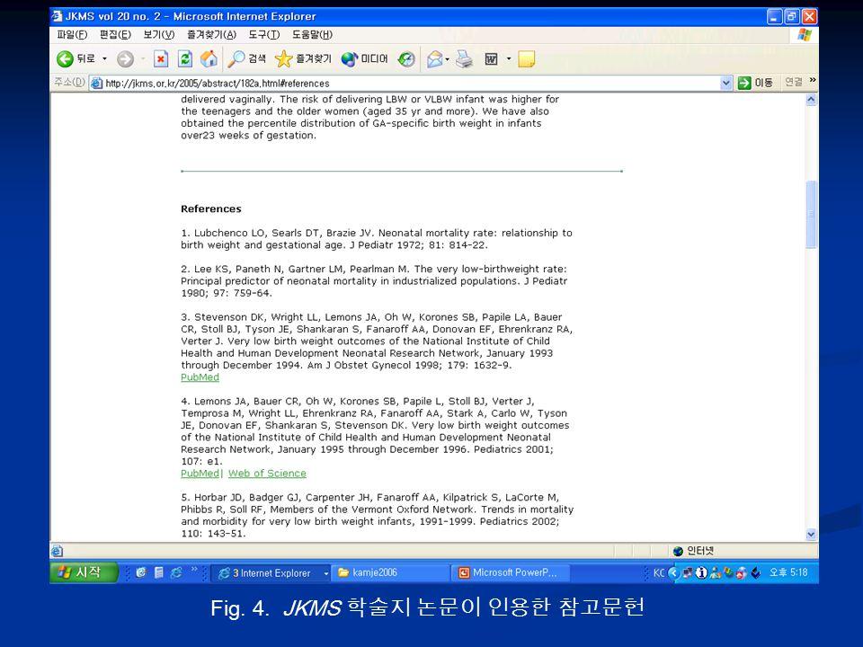 Fig. 4. JKMS 학술지 논문이 인용한 참고문헌