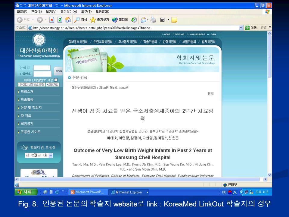 Fig. 8. 인용된 논문의 학술지 website 로 link : KoreaMed LinkOut 학술지의 경우
