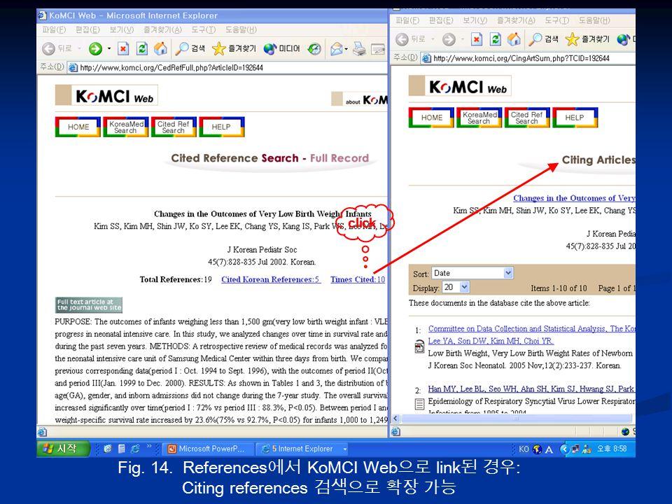 Fig. 14. References 에서 KoMCI Web 으로 link 된 경우 : Citing references 검색으로 확장 가능 click