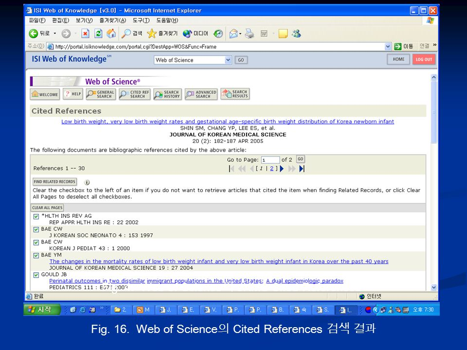 Fig. 4. Web of Science 의 JKMS Cited References Fig. 16. Web of Science 의 Cited References 검색 결과