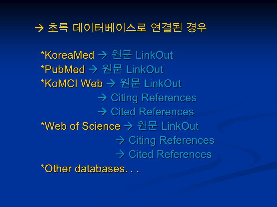  초록 데이터베이스로 연결된 경우 *KoreaMed  원문 LinkOut *KoreaMed  원문 LinkOut *PubMed  원문 LinkOut *PubMed  원문 LinkOut *KoMCI Web  원문 LinkOut *KoMCI Web  원문 LinkOut  Citing References  Citing References  Cited References  Cited References *Web of Science  원문 LinkOut *Web of Science  원문 LinkOut  Citing References  Citing References  Cited References  Cited References *Other databases...