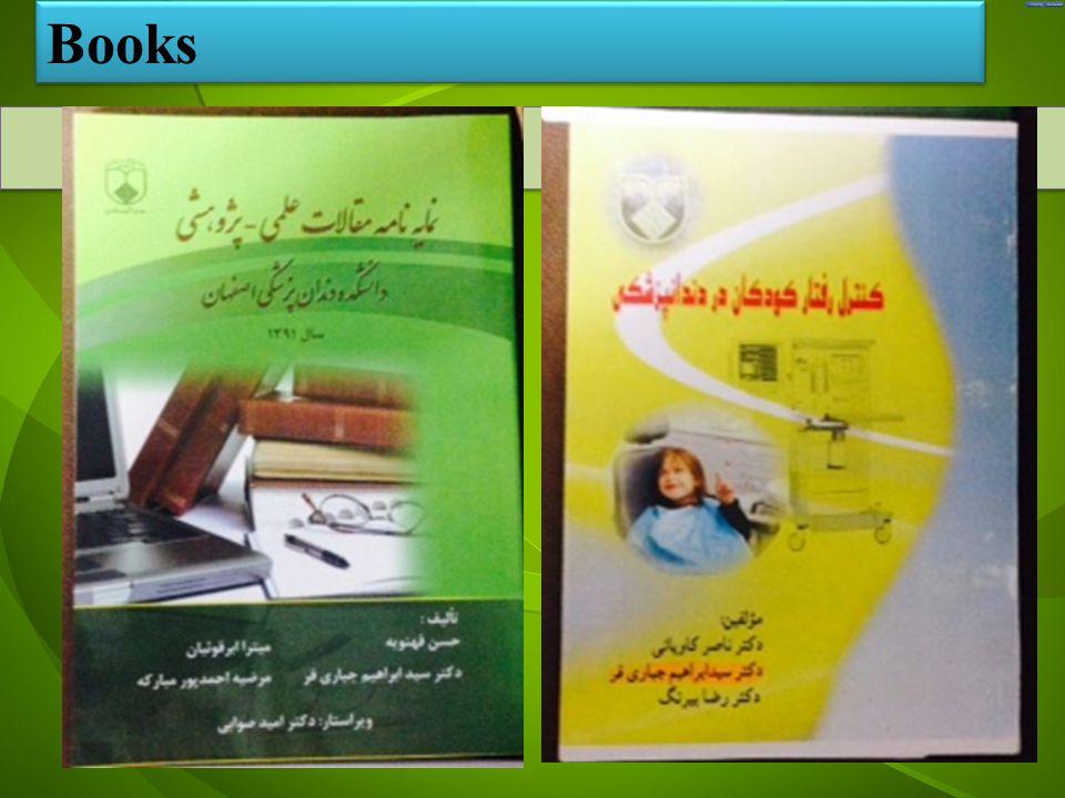 جد Books