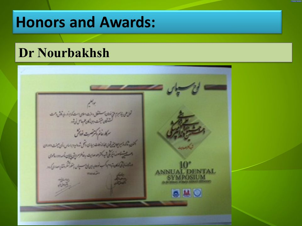 جد Dr Nourbakhsh Honors and Awards: