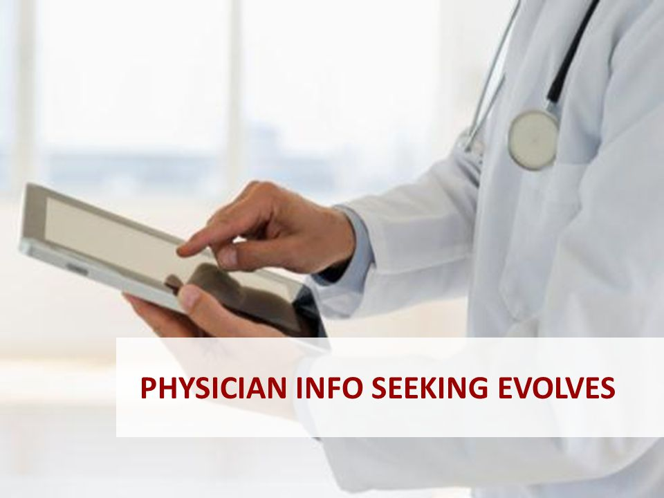 24 EHR Adoption Growing Steadily Electronic health record (EHR) adoption: *Question was asked in a different manner in 2011, 2012 and 2013 Among all physicians Source: Manhattan Research, Taking the Pulse® U.S.