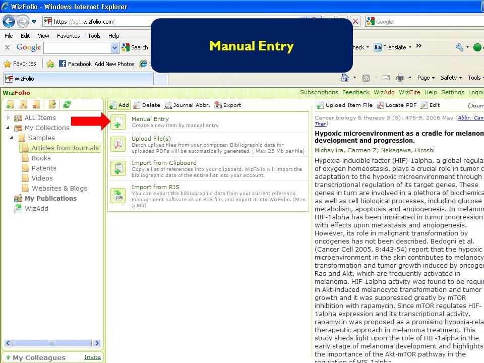 Manual Entry