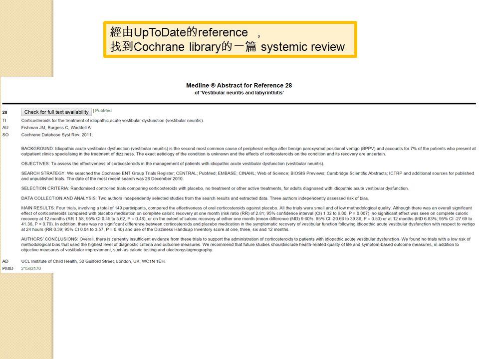 經由 UpToDate 的 reference , 找到 Cochrane library 的一篇 systemic review