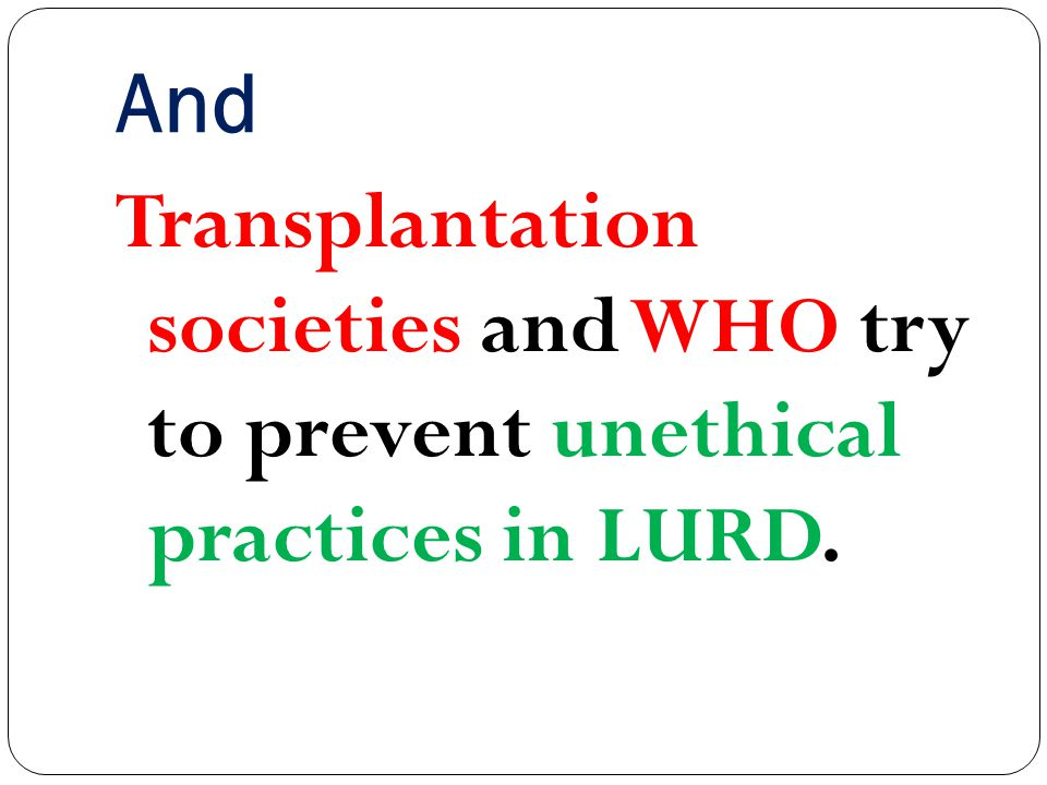 LURD program had a great impact in development of infrastructure for BDD.