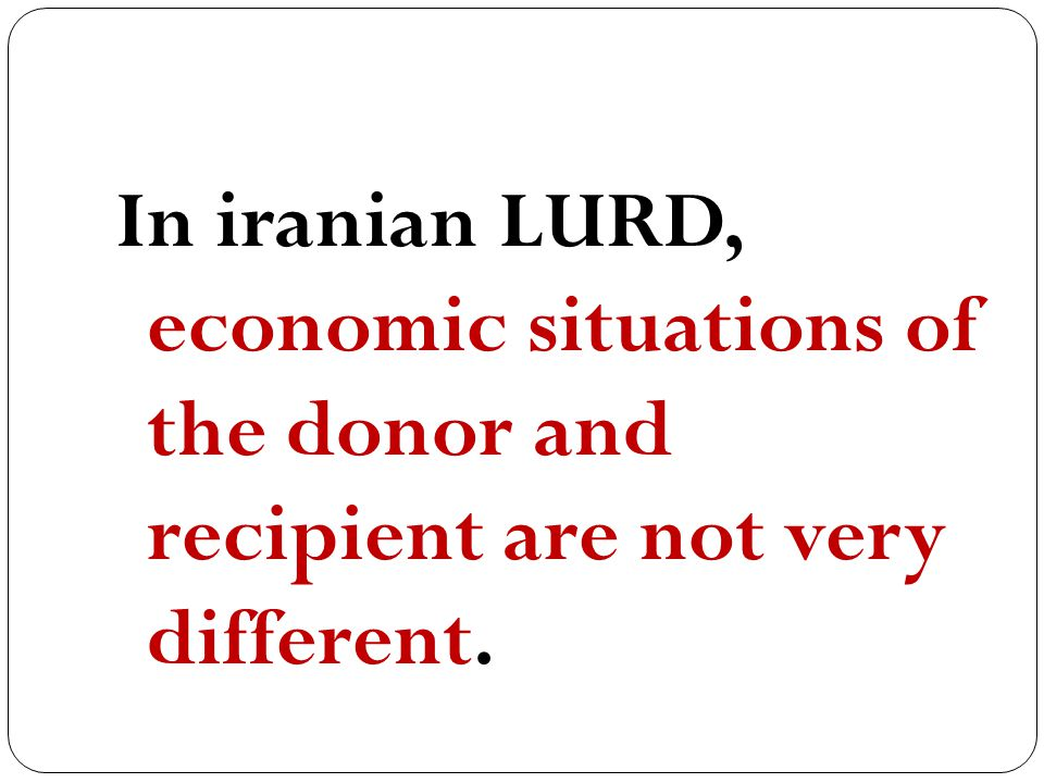 In iranian LURD, economic situations of the donor and recipient are not very different.