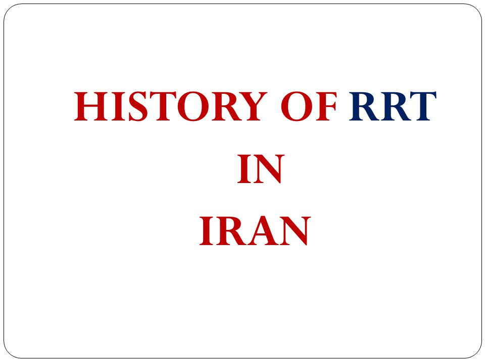 Iran In 1974 (1353) First HD center >35 years ago.