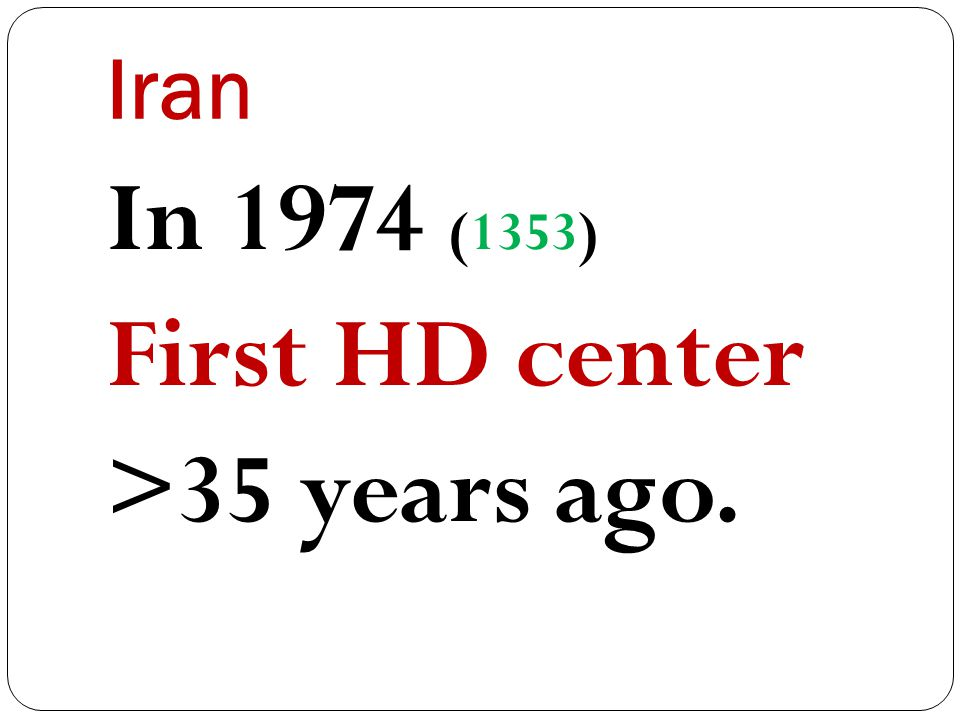 Gradually, the number of patients on RRT increased from 587 in Tehran in 1991 to >25,000 (360 pmp) in 2006.