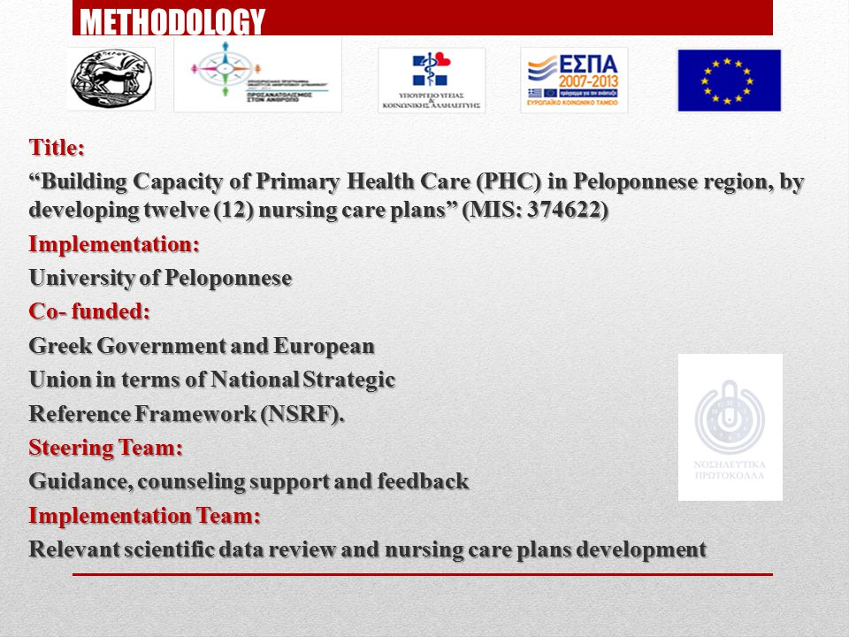 "Title: ""Building Capacity of Primary Health Care (PHC) in Peloponnese region, by developing twelve (12) nursing care plans"" (MIS: 374622) Implementati"