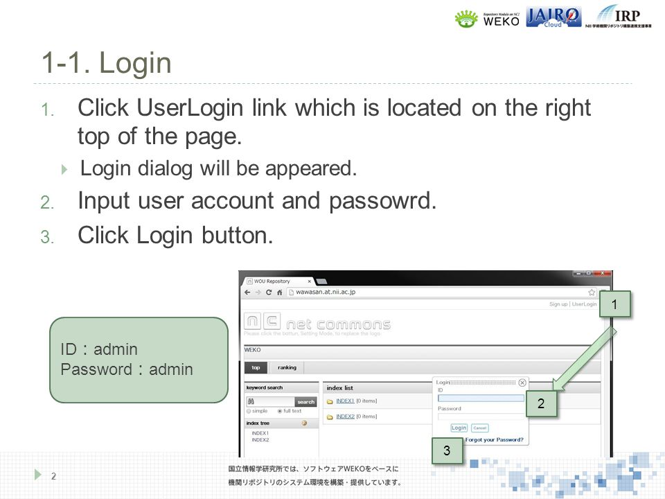 1-1. Login 2 1. Click UserLogin link which is located on the right top of the page.