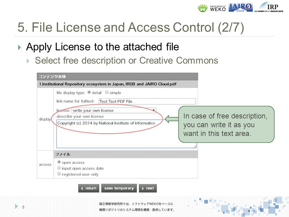  Select file display option in the contents detail page.