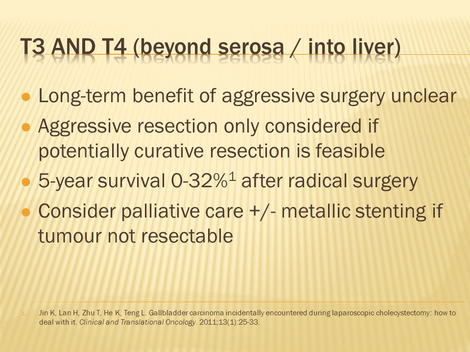 Long-term benefit of aggressive surgery unclear Aggressive resection only considered if potentially curative resection is feasible 5-year survival 0-3