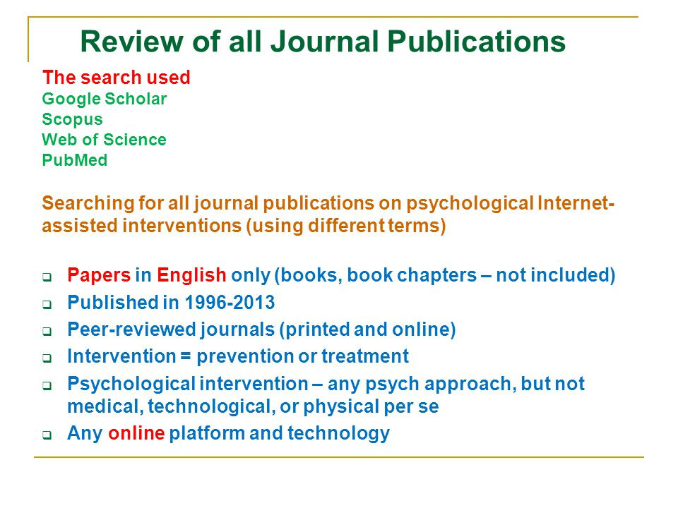 Trends in RCT Outcome Papers