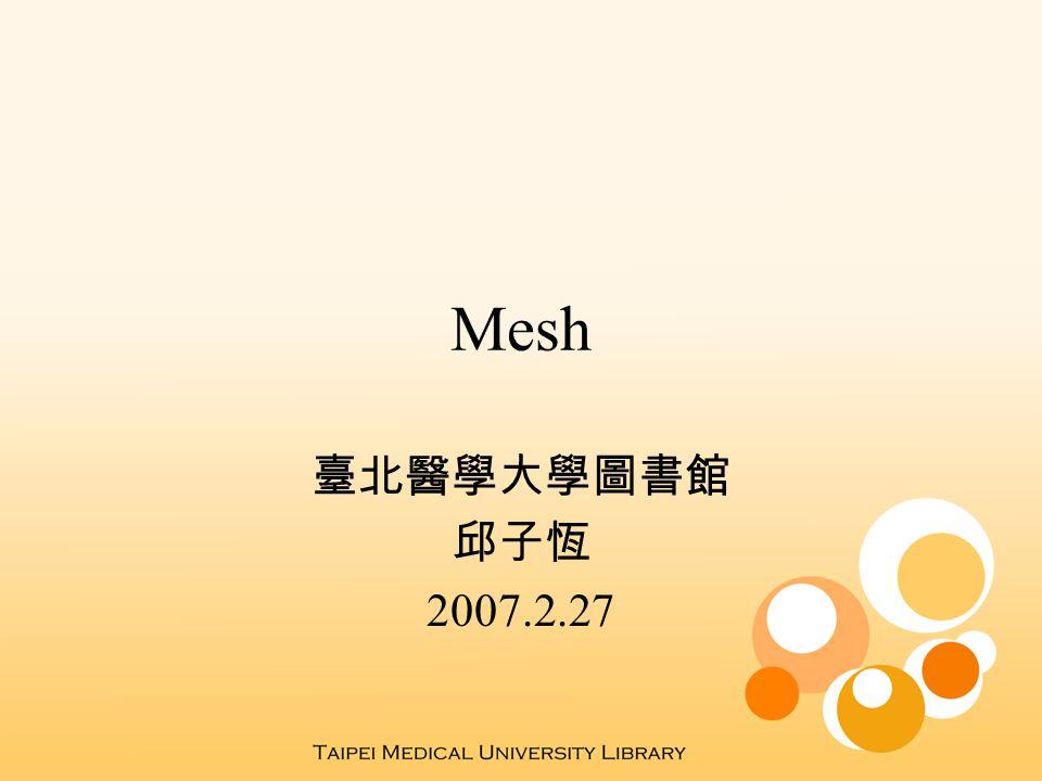 Mesh 臺北醫學大學圖書館 邱子恆 2007.2.27