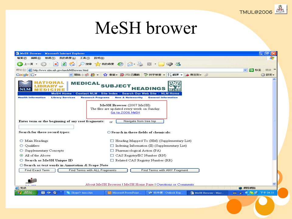 MeSH brower