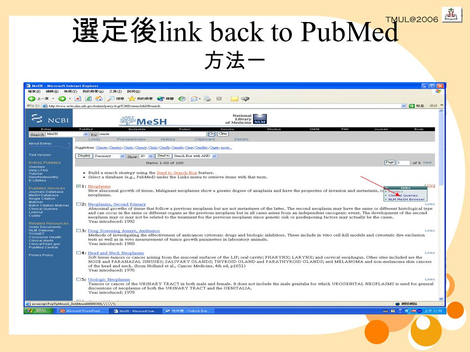 選定後 link back to PubMed 方法一