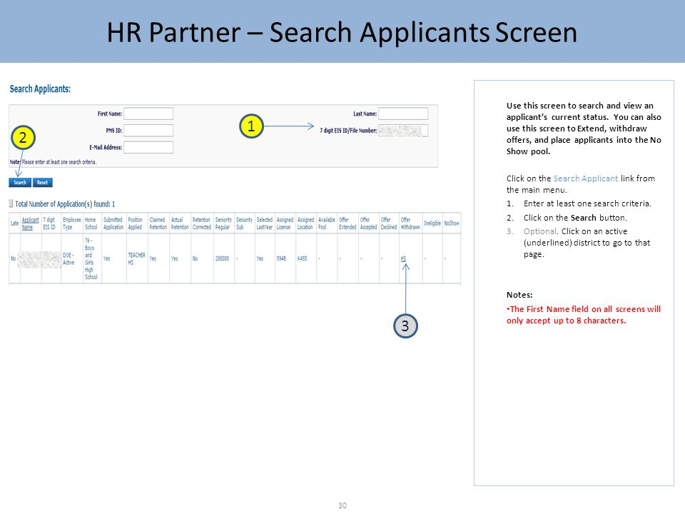 Use this screen to search and view an applicant's current status.