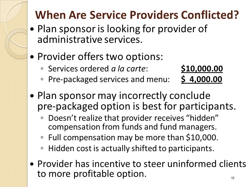 When Are Service Providers Conflicted.