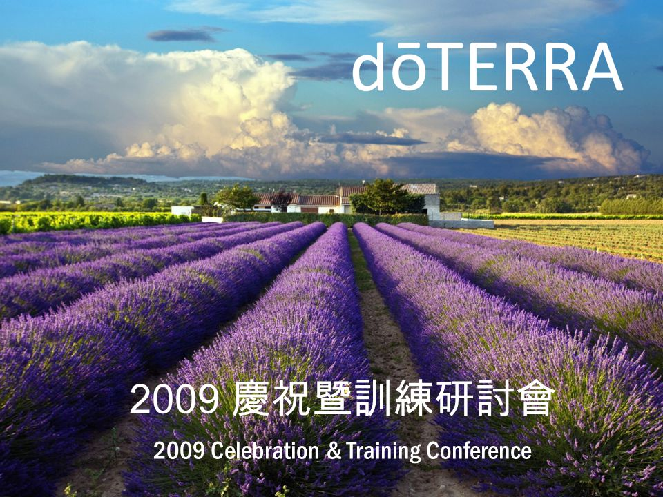 © 2009 dōTERRA International, Inc.Confidential and proprietary information.