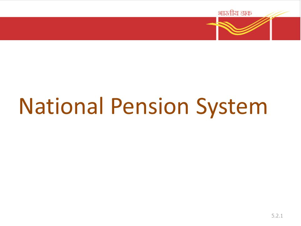 National Pension System 5.2.1