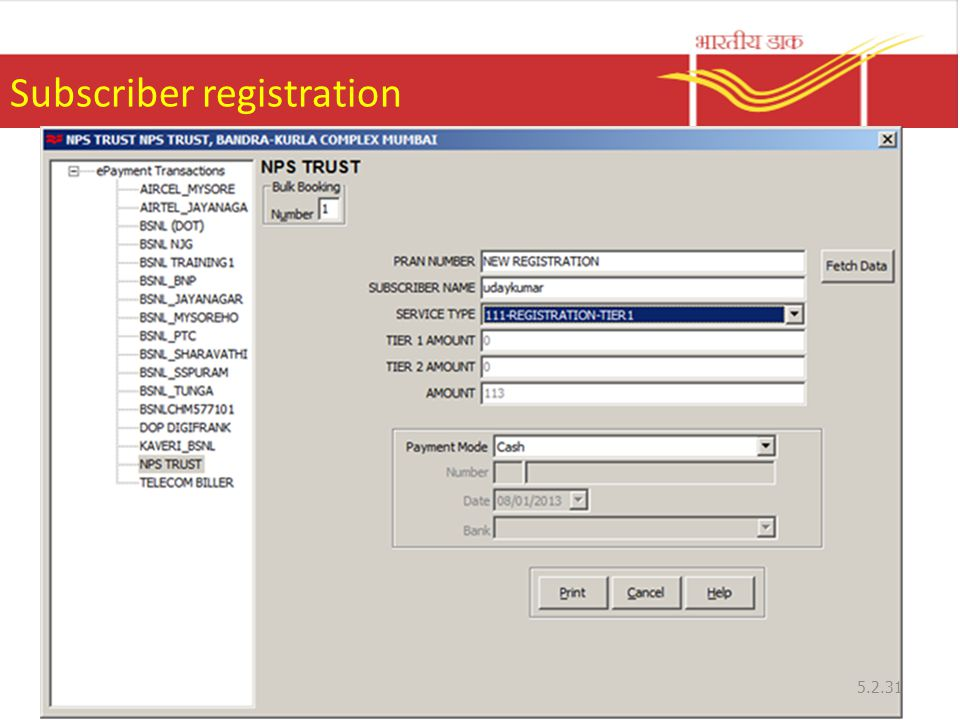 Subscriber registration 5.2.31