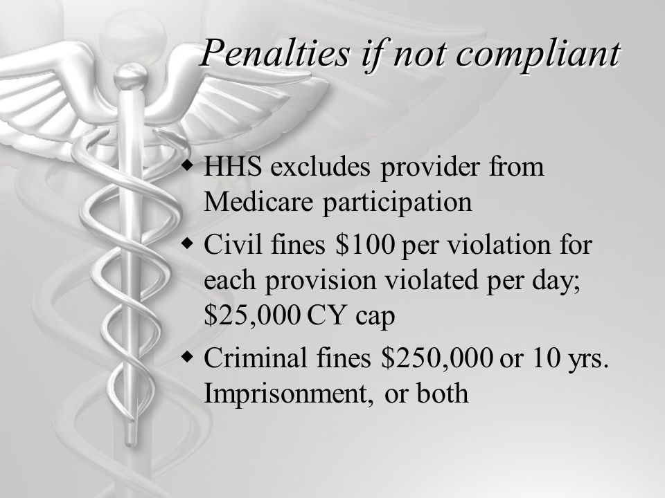 HIPAA II-HITECH Rule  Accountability  Individuals can request that healthcare organizations account for all disclosures of their protected health information from electronic health records systems.