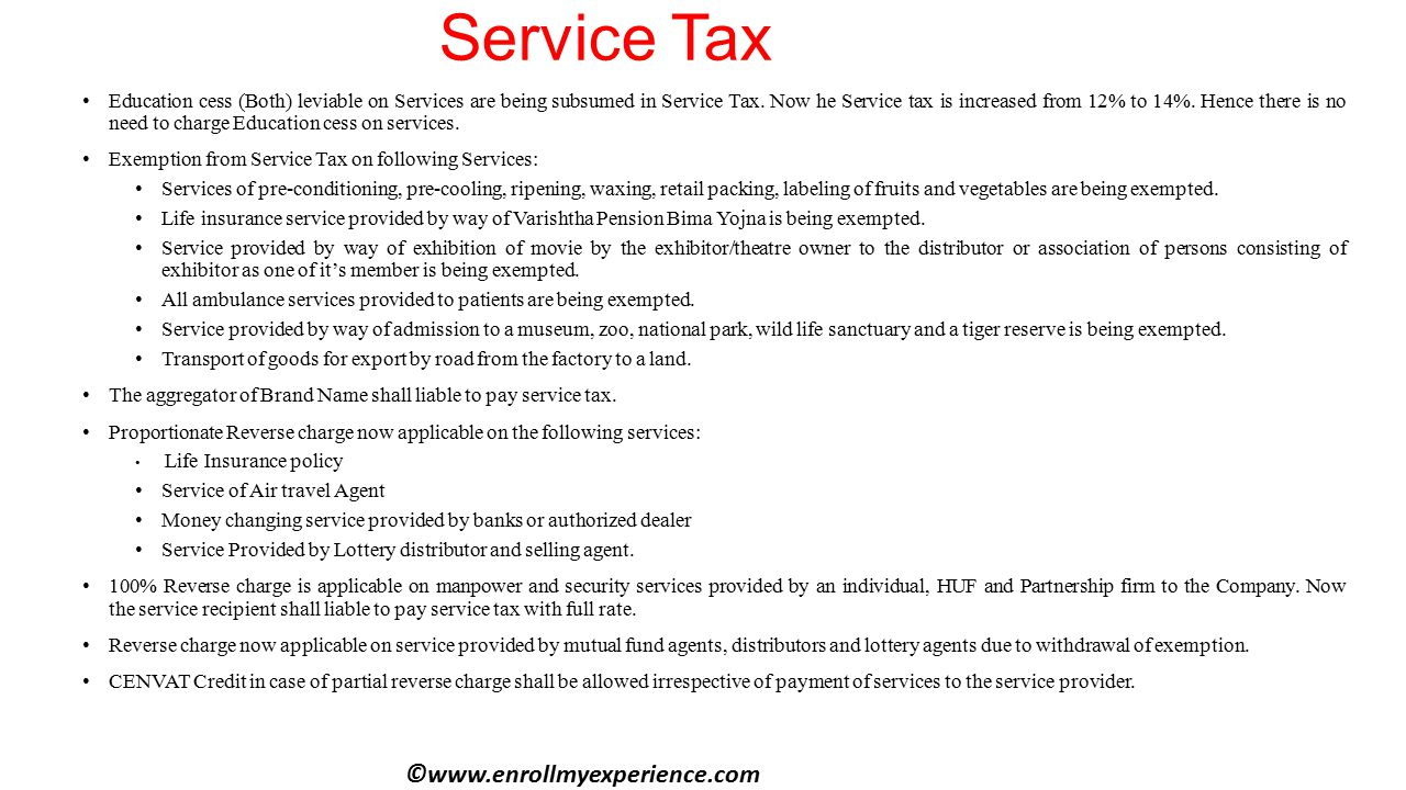 Service Tax Education cess (Both) leviable on Services are being subsumed in Service Tax.