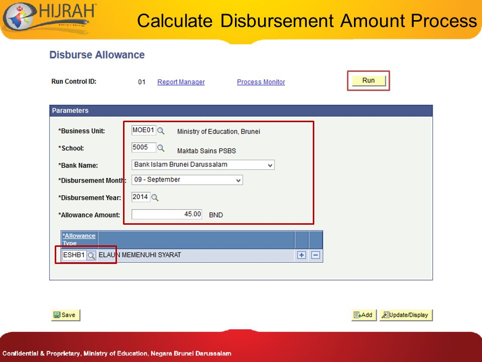 Calculate Disbursement Amount Process