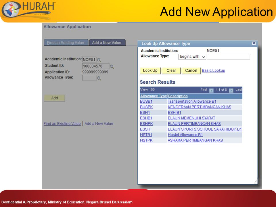 Add New Application Note: 1.Fill in ALL the required fields.