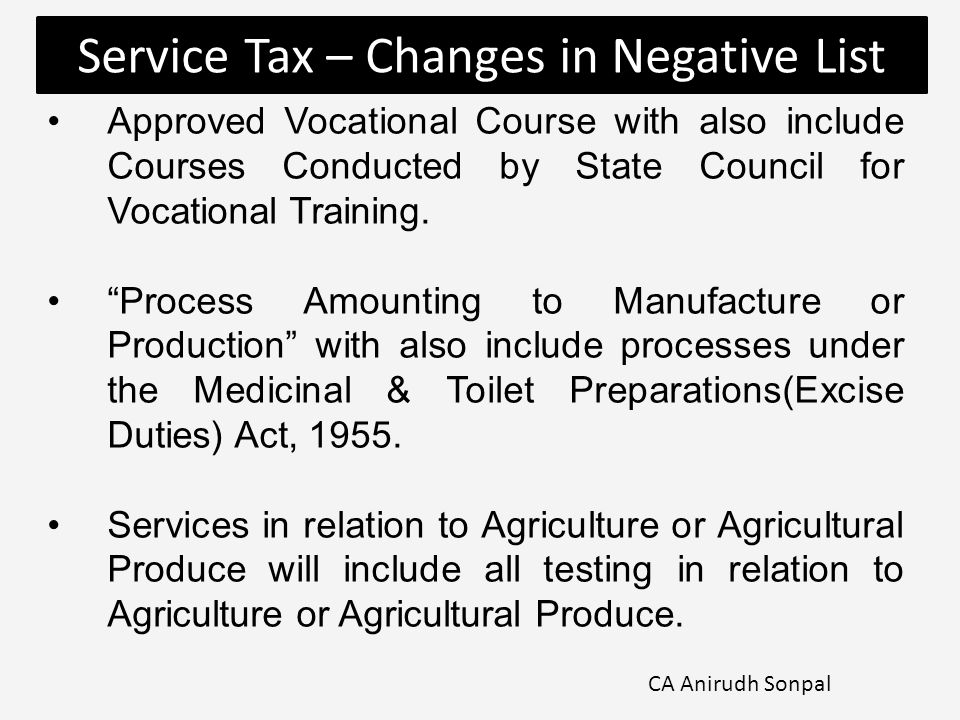 Approved Vocational Course with also include Courses Conducted by State Council for Vocational Training.