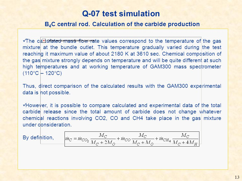 13 The calculated mass flow rate values correspond to the temperature of the gas mixture at the bundle outlet.