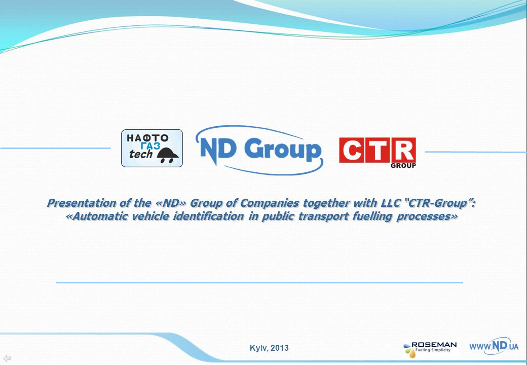 "Kyiv, 2013 Presentation of the «ND» Group of Companies together with LLC ""CTR-Group"": «Automatic vehicle identification in public transport fuelling p"