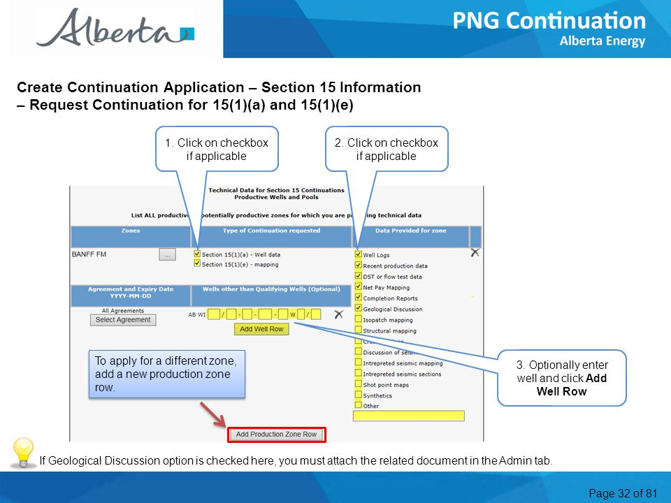 Page 32 of 81 Create Continuation Application – Section 15 Information – Request Continuation for 15(1)(a) and 15(1)(e) 1.