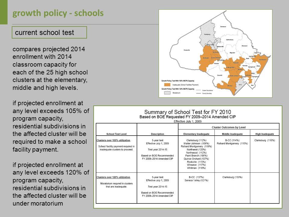 2009-2011 growth policy recommendation 2.