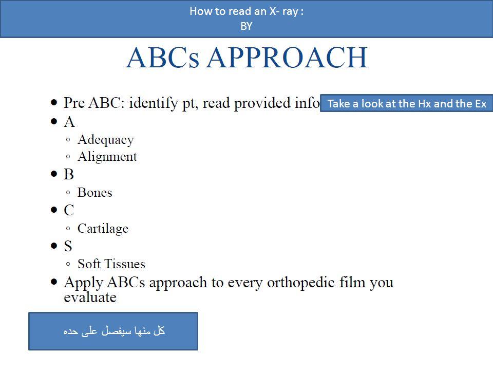 How to read an X- ray : BY Take a look at the Hx and the Ex كل منها سيفصل على حده