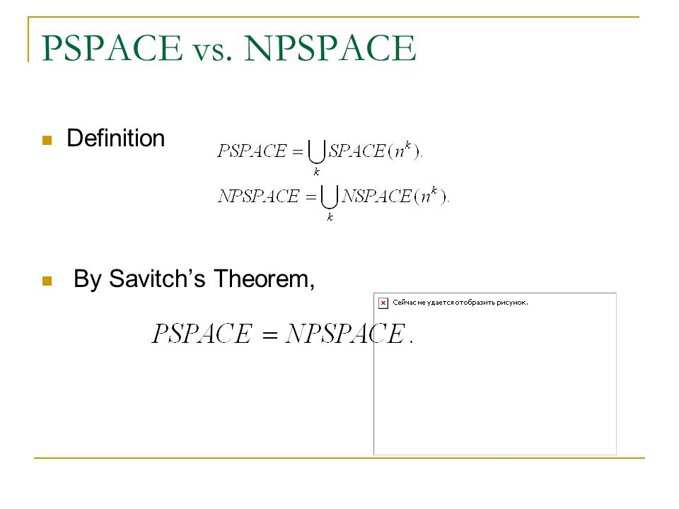 A New World P NP NP-complete PSPACE EXPTIME