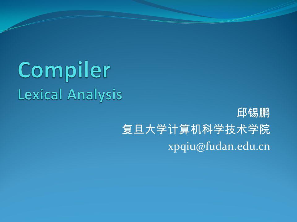 邱锡鹏 复旦大学计算机科学技术学院 xpqiu@fudan.edu.cn