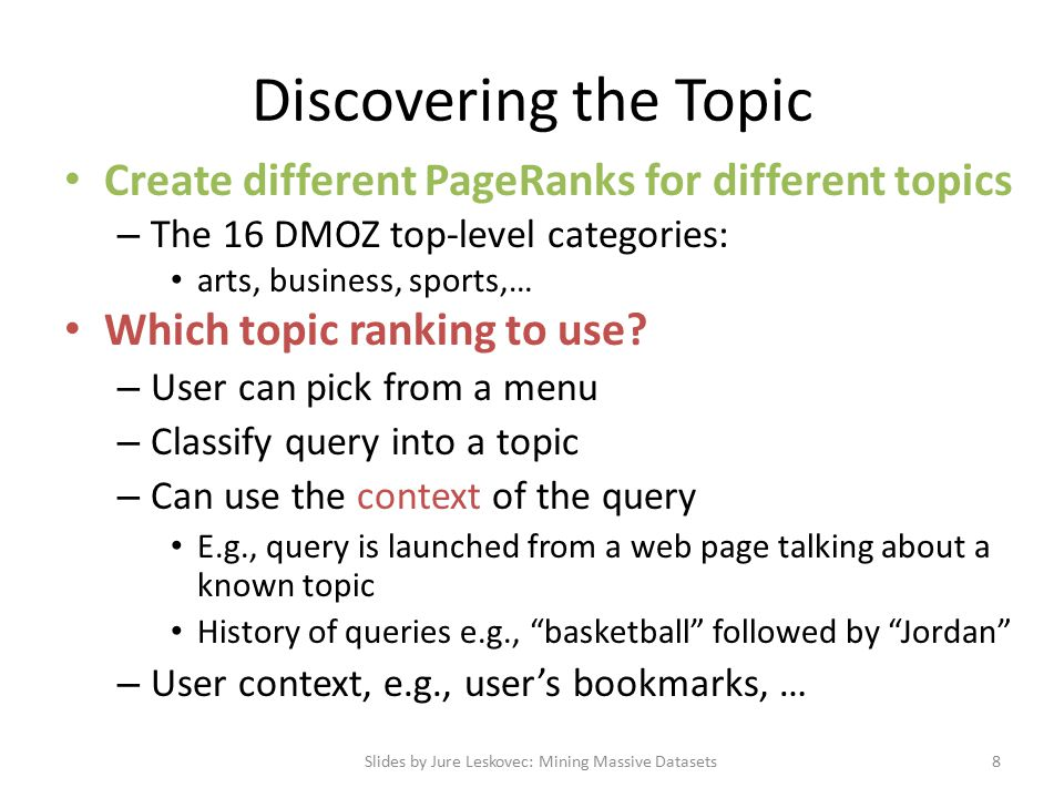 Spam Mass In the TrustRank model, we start with good pages and propagate trust Complementary view: What fraction of a page's PageRank comes from spam pages.