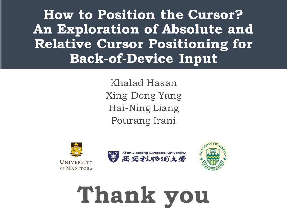 How to Position the Cursor.